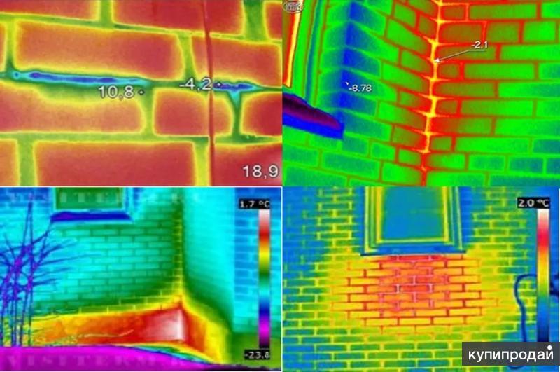 Обследование квартиры тепловизором: особенности и порядок действий