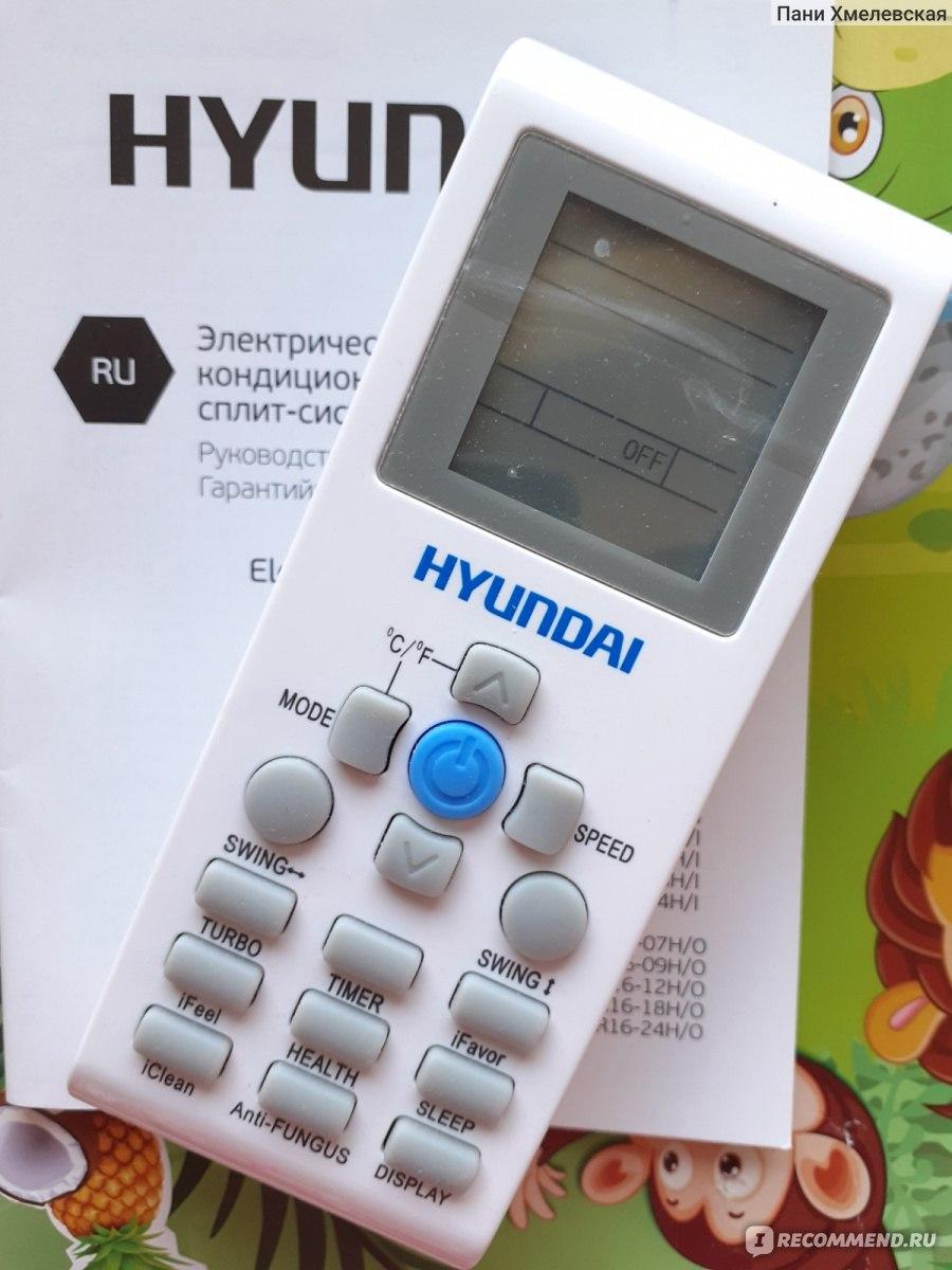 Настенная сплит-система hyundai h-ar18-12h: отзывы, описание модели, характеристики, цена, обзор, сравнение, фото