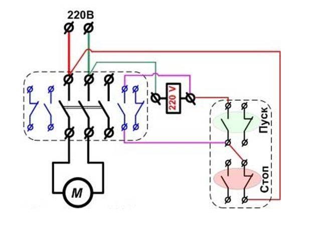 Схема подключения электродвигателя 380 через пускатель