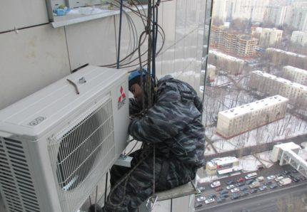 Корзина для кондиционера для установки на фасаде здания - завод «стк-конструкция»
