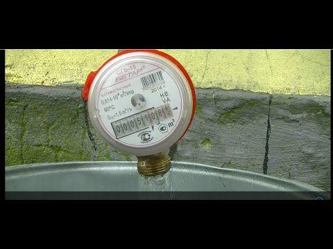 Все о том, что делать, если не крутится счетчик горячей или холодной воды. куда обращаться?