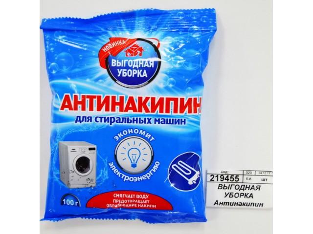 Инструкция по применению «антинакипина» в стиральной машине
