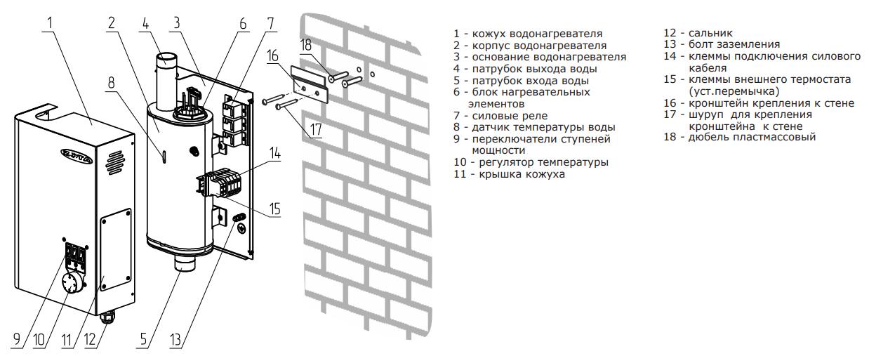 Инструкция по эксплуатации электрокотла zota. системы отопления дачных и загородных домов