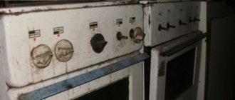 Как правильно утилизировать старые газовые плиты