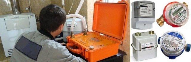 Как проверить газовый счетчик без снятия в домашних условиях - точка j