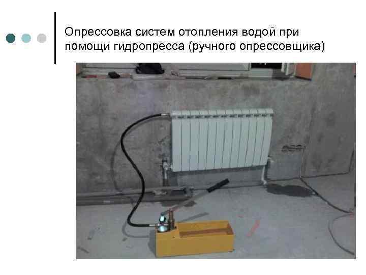 Учимся промывать отопительную систему в доме