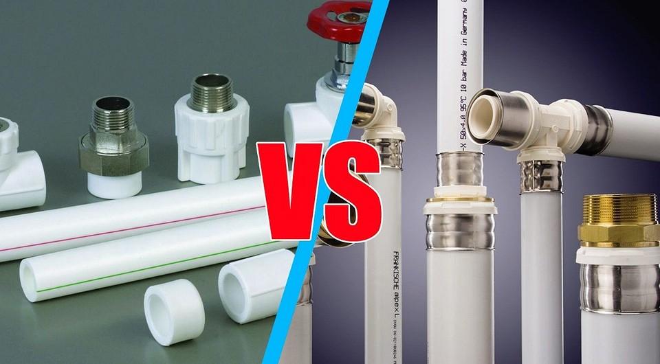 Полипропиленовые или металлопластиковые трубы - что лучше? сравнительный обзор