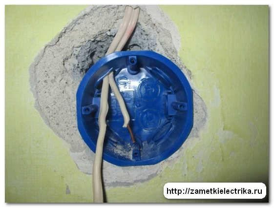 Подрозетник по бетону подробная инструкция по монтажу