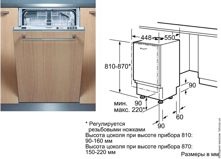 Встраиваемая посудомоечная машина 45 см siemens sr64e003ru: отзывы 2стиралки.ру