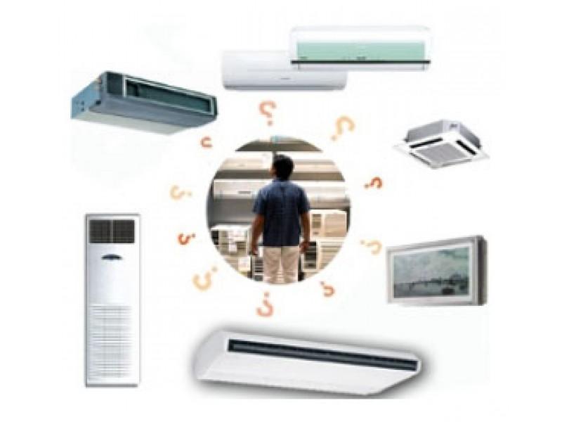 Как правильно выбрать кондиционер для квартиры