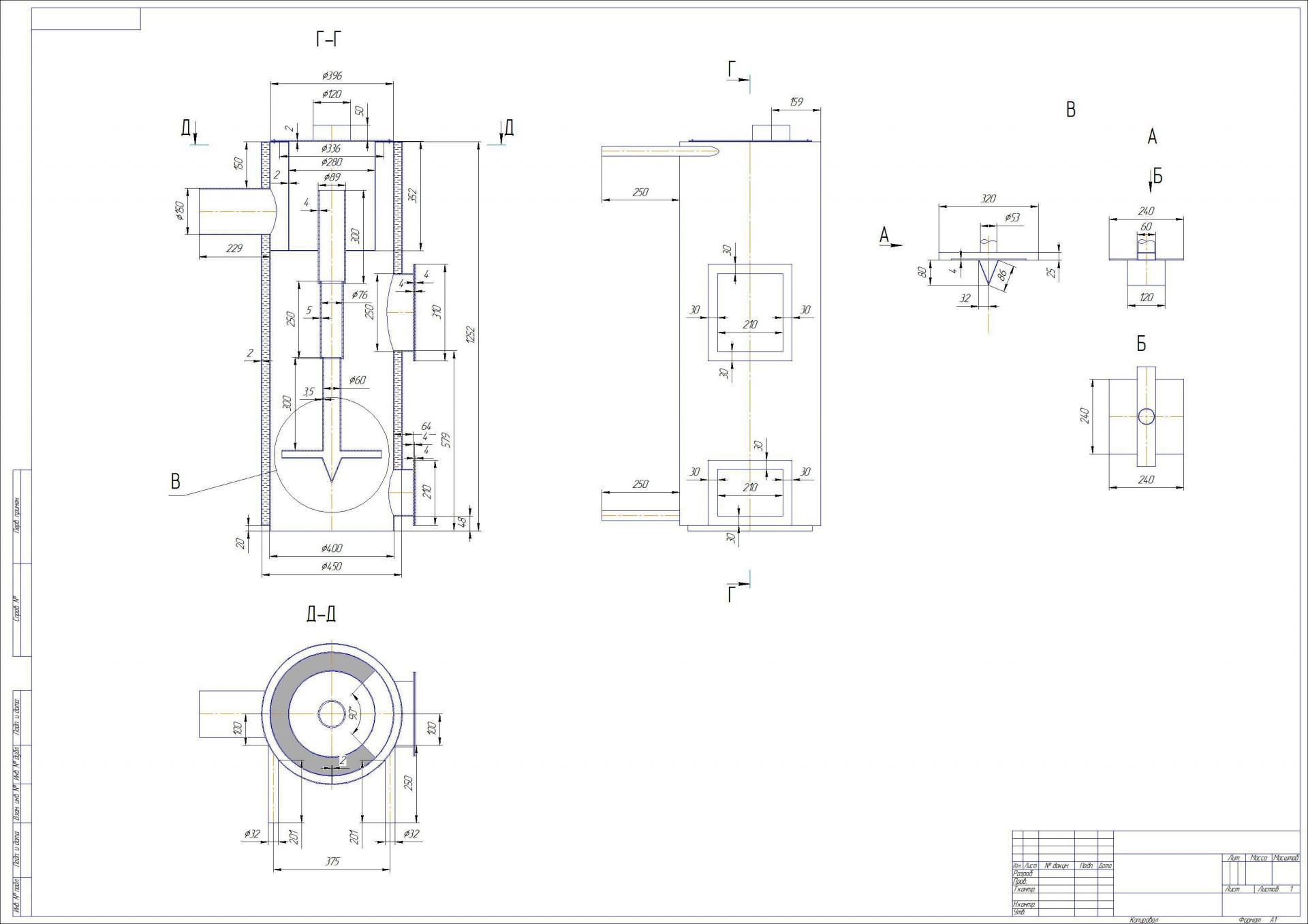 Пиролизная печь «бубафоня» своими руками — схема, чертеж и пошаговая инструкция