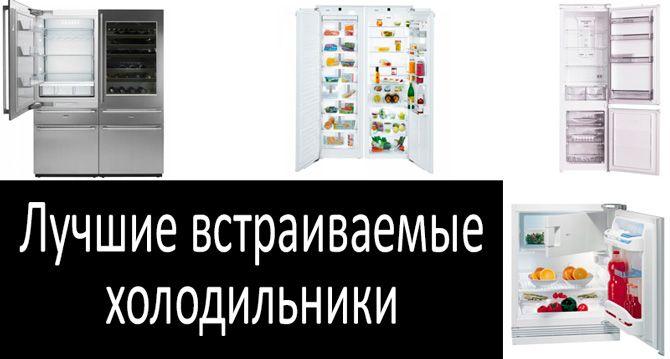 Холодильники siemens: особенности, лучшие модели, дополнительные функции