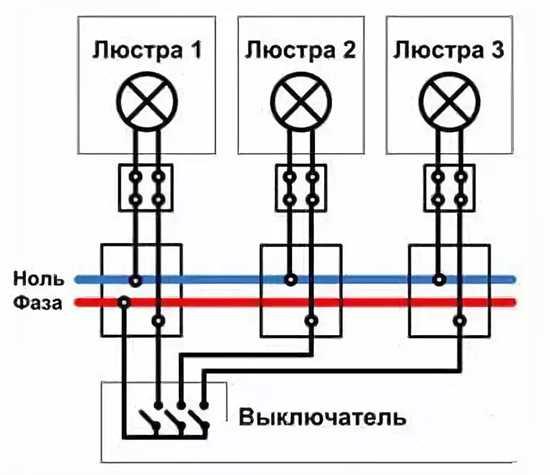 Трехклавишный выключатель: схема подключения, инструкция по монтажу