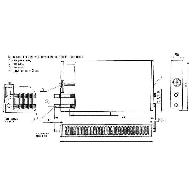 Конвектор кск-20 с терморегулятором