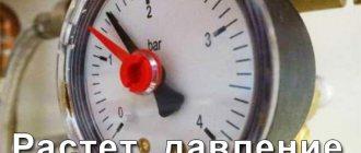 """Что делать, если в газовом котле конденсат: методы профилактики образования """"росы"""" в дымоходе"""