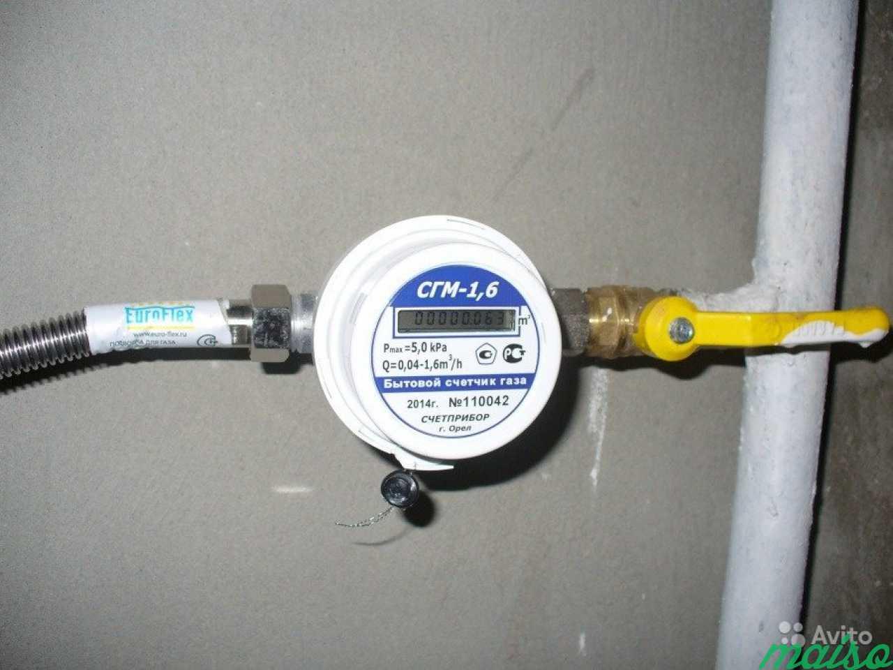 Замена счетчиков газа