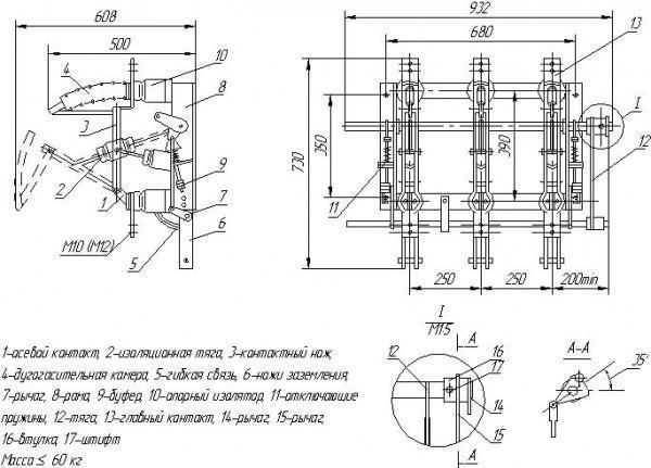 Высоковольтный выключатель: назначение, типы и конструкции