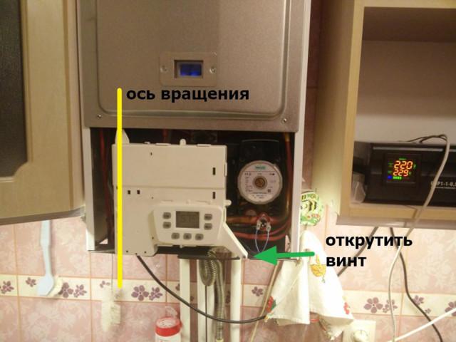 Термостат для газового котла. как выбрать и установить?