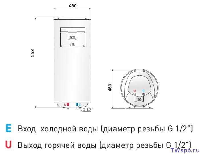 Водонагреватель ariston объемом 80 литров