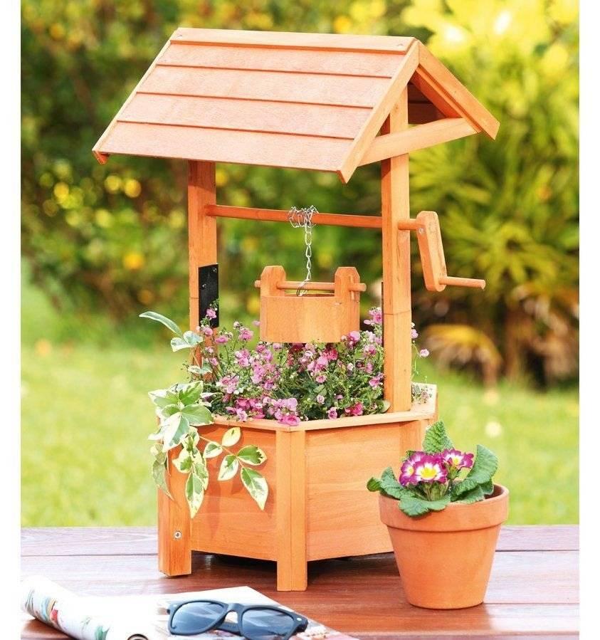 Изготовление декоративного колодца на даче своими руками с пошаговой инструкцией