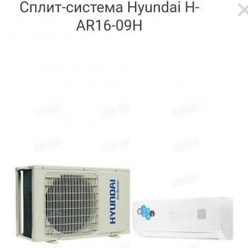 Обзор сплит-системы hyundai h ar21 12h: характеристики, функции, отзывы + сравнение с моделями других брендов