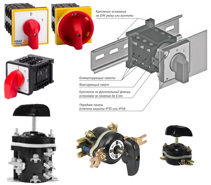 Как подключить автомат в щитке правильно - пошаговая инструкция по монтажу и схемы установке автомата (165 фото + видео)