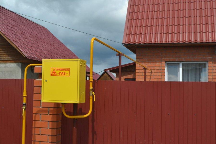 Президентская программа газификации частного дома в сельской местности