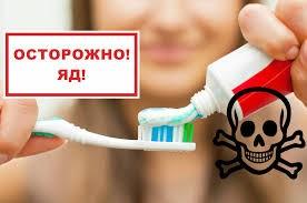 Как выбрать зубную пасту и не навредить своим зубам :: инфониак