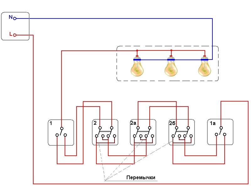 Схема подключения проходного двухклавишного выключателя