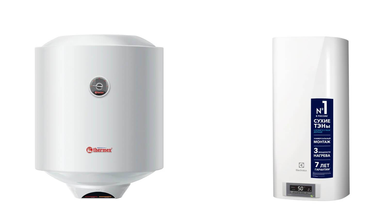 8 советов, как выбрать электрический водонагреватель (бойлер) для частного дома и квартиры   строительный блог вити петрова