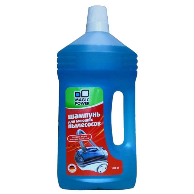 Как выбрать лучший шампунь для моющих пылесосов: хит-парад эффективных и популярных составов