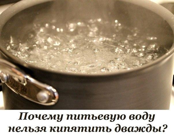 Пить кипяченую воду (единожды, дважды, несколько раз) - можно ли, вредно или полезно, почему нельзя постоянно, каждый день?