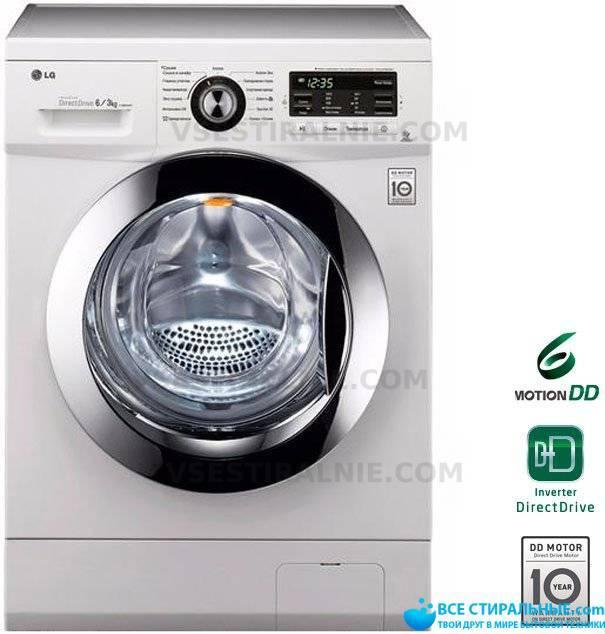 Рейтинг лучших брендов производителей стиральных машин для дома