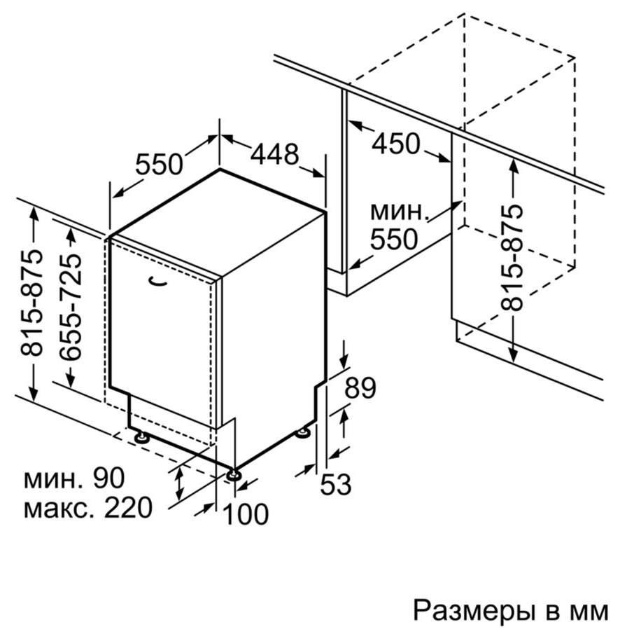 Посудомоечная машина siemens 45 см: обзор топ моделей 2020