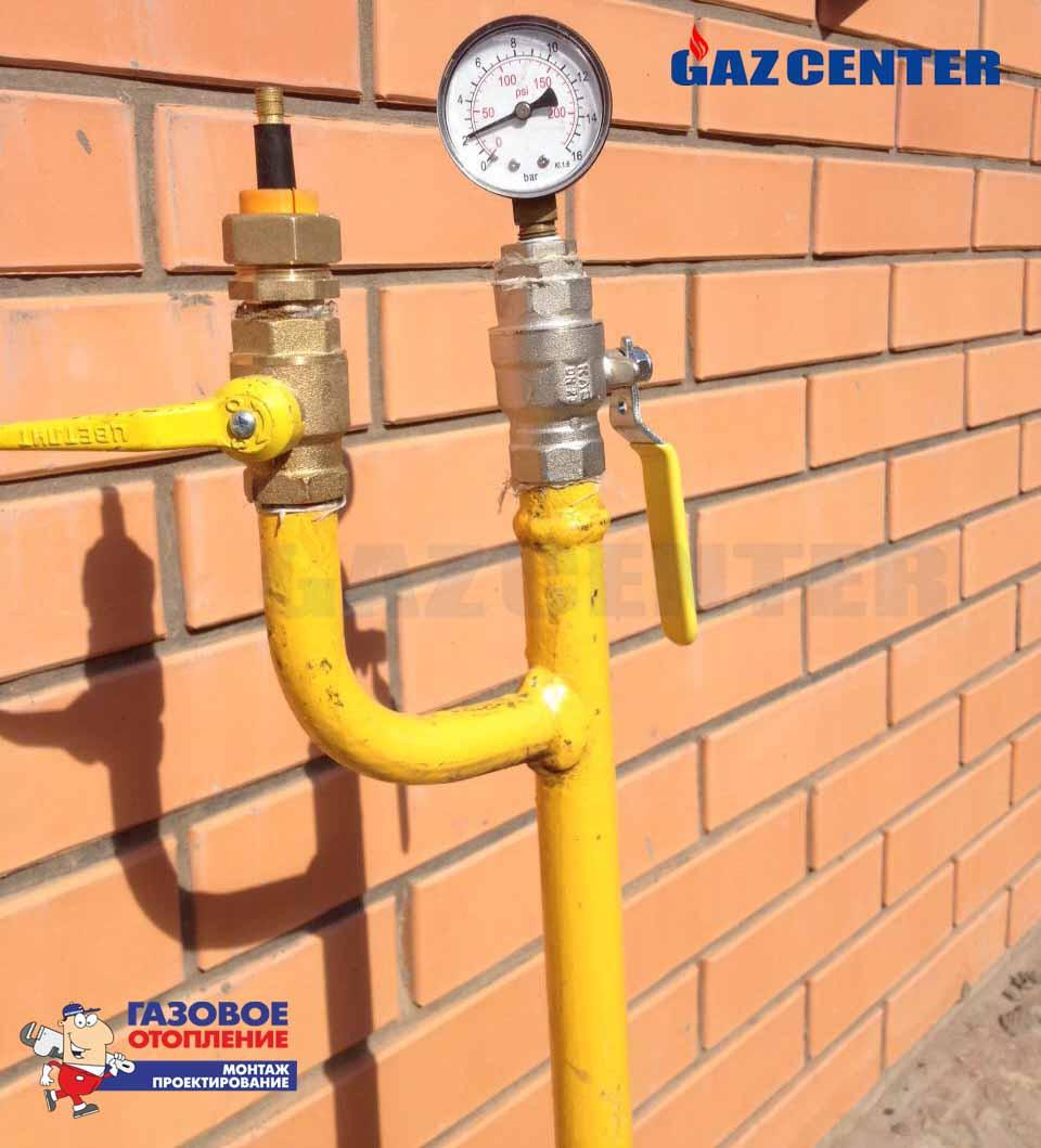 Контрольная трубка на газопроводе: назначение + правила установки на футляр