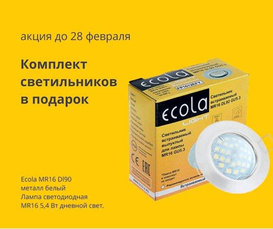 Светодиодные лампы ecola: led-лампы, характеристики светильника на прищепке, отзывы