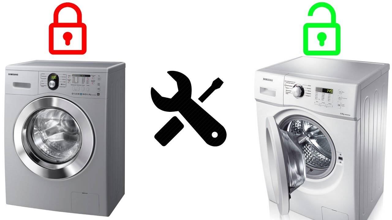 Как открыть заблокированную дверцу стиральной машинки?