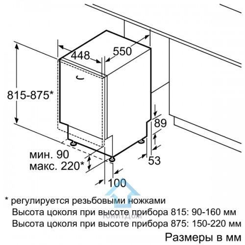 Встраиваемая посудомойка siemens sr64e003ru - купить | цены | обзоры и тесты | отзывы | параметры и характеристики | инструкция