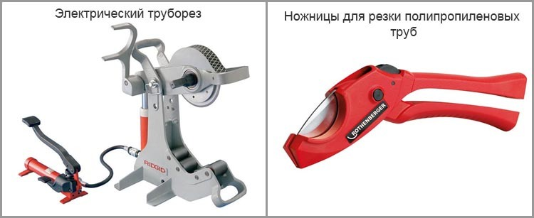 Как выбрать и применять ножницы для резки полипропиленовых труб