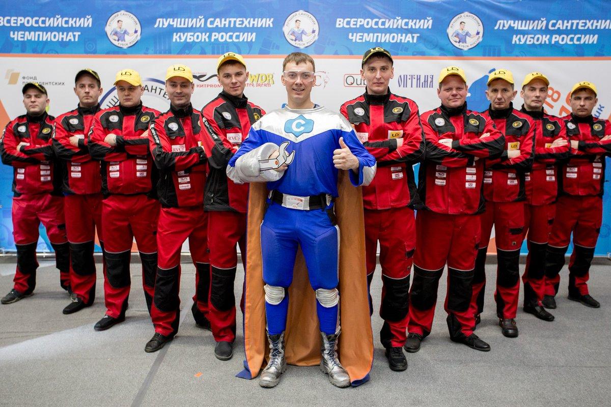 Ямальцы в десятке финалистов чемпионата «лучший сантехник. кубок россии»