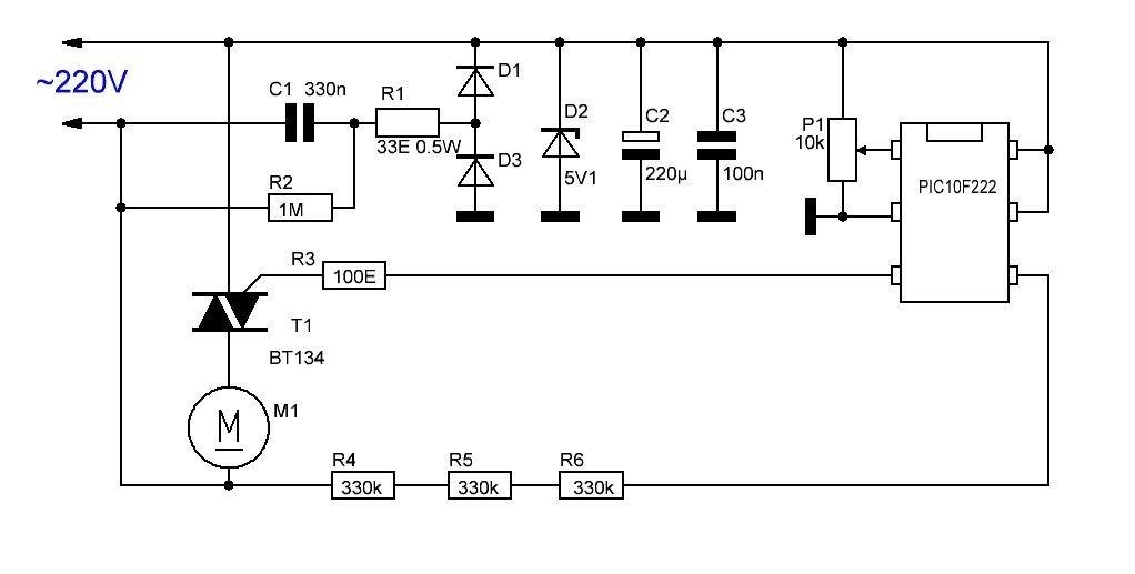 Как настроить скорость вращения кулеров (вентиляторов)