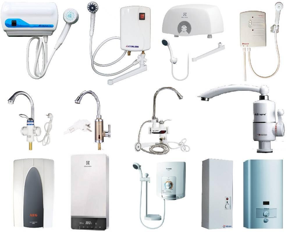 Накопительные или проточные водонагреватели: хороши ли в работе, какими плюсами и минусами обладают