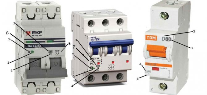 Двухполюсный выключатель: назначение и принцип работы, выпускаемые модели, подключение прибора