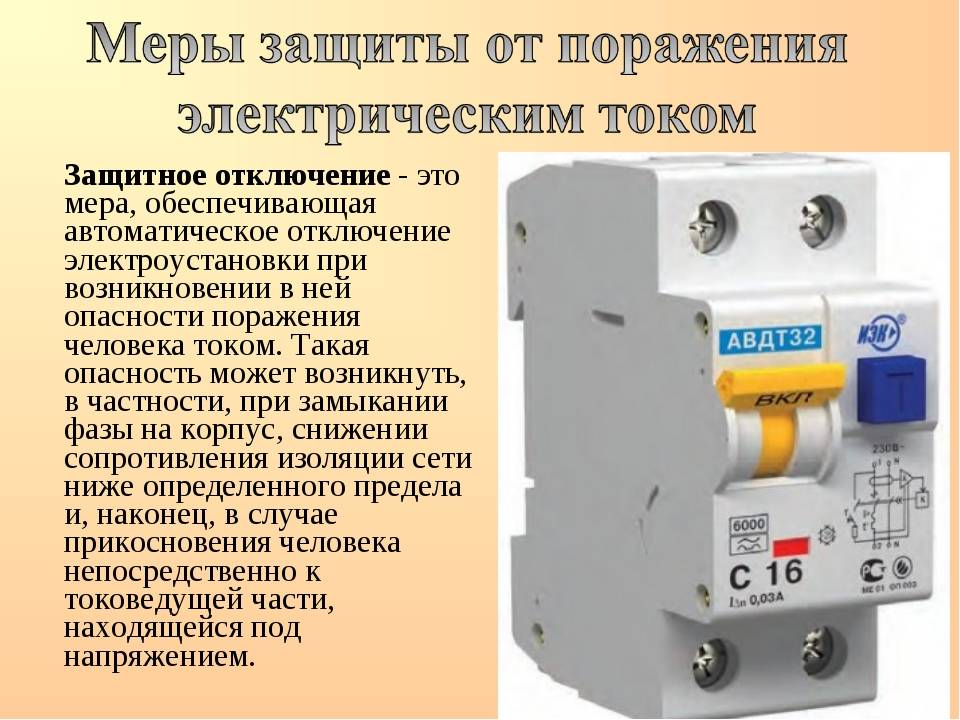 Гост р 51324.2.2-2012 (мэк 60669-2-2:2006) выключатели для бытовых и аналогичных стационарных электрических установок. часть 2-2. дополнительные требования к выключателям с дистанционным управлением (вду), гост р от 15 ноября 2012 года №51324.2.2-2012
