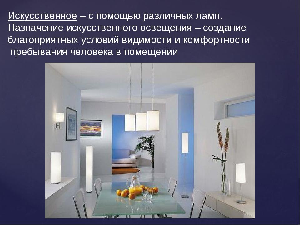 5 интерьерных ошибок, которые есть почти в каждой российской квартире