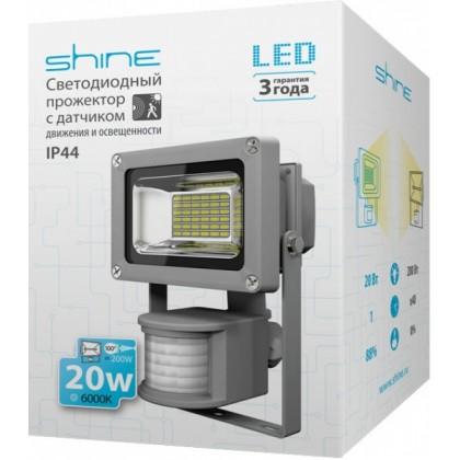 Как светит светодиодный прожектор 10 вт: видео сравнение с галогенным, наглядные фото