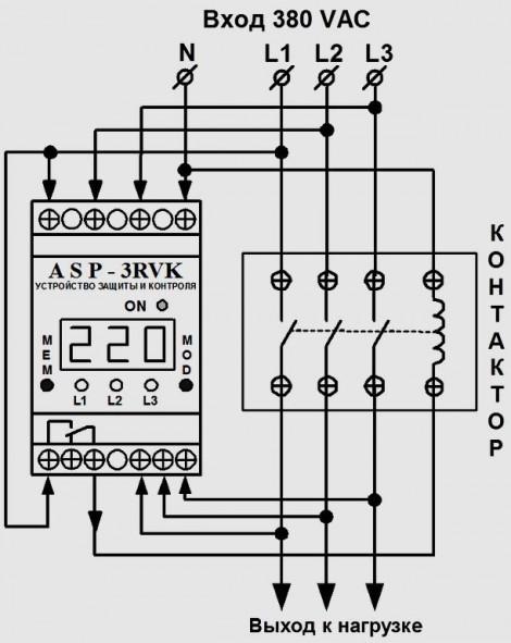 Контроль фаз — назначение, принцип работы и схема подключения