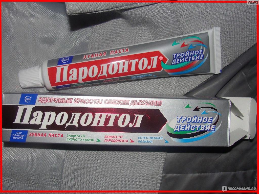 Чем почистить зубы, если нет зубной пасты: народные средства, замена пасты и советы стоматологов