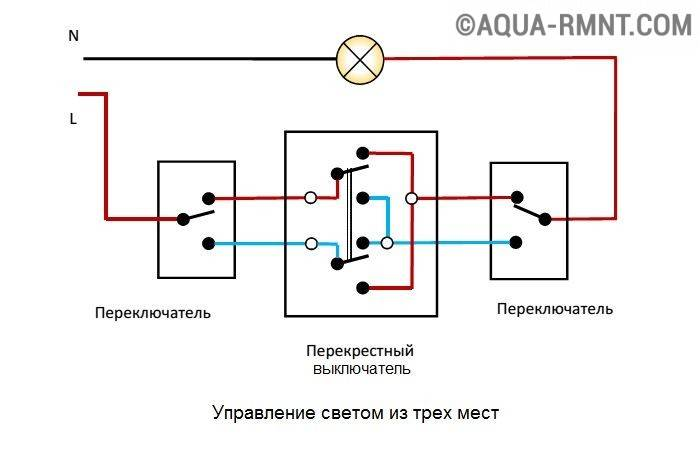 Схема подключения двойного проходного - tokzamer.ru