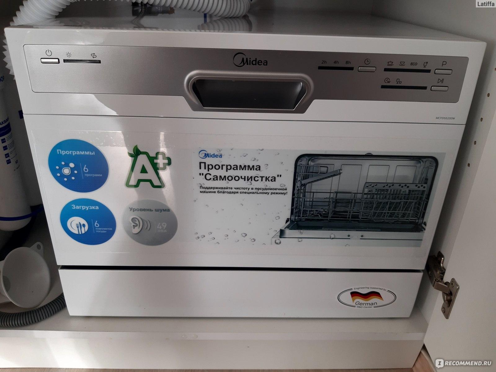 Компактные посудомоечные машины. лучшие компактные посудомоечные машины midea: рейтинг моделей, описание, отзывы + рекомендации по выбору